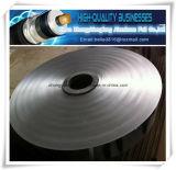 アルミホイルおよびポリエステル・フィルムのAlのラミネーションはペットテープを薄板にした