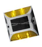 주조 알루미늄 LED 묘안석