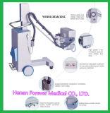 Hochfrequenzröntgenstrahl-Röntgenfotografie-Systems-Dr. Flachbildschirm-Röntgenstrahl
