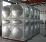 Réservoir d'eau en acier inoxydable pressé
