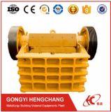 中国の上の製造の販売のための小さいPE250X400顎粉砕機