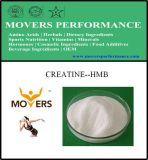 クレアチンのベータヒドロキシベータメチルの酪酸塩の3:1 (クレアチンHMB 3: 1)