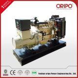 無声か開いたLovolエンジンを搭載する90kwタイプ電力のディーゼル発電機