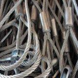 Concreto prefabricado de la construcción que levanta Echar-en el bucle para el material de construcción