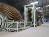 [برتيكلبوأرد] [برودوكأيشن لين]/[برتيكلبوأرد] حارّ صحافة/[برتيكلبوأرد] يجعل آلة