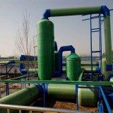 Eliminazione industriale del gas e torretta dell'impianto di lavaggio di purificazione del vapore