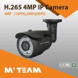 H. 265 cámara de la red Cmos con la distancia de los 60m IR