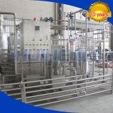 Корпус из нержавеющей стали трубчатой промывки пастеризатора стерилизатор для производства продуктов питания