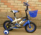"18 ""Mixed Colors BMX Bike, Kids Baby Bike"