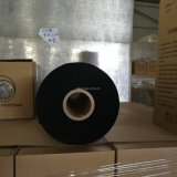 500mm schwarze Silage-Verpackung