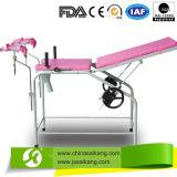 Используемая стационаром кровать Gynaecology с табуреткой шага (CE/FDA)