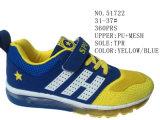 Желтые ботинки малышей сини TPR единственные