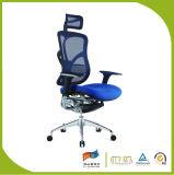 家具のオフィスの贅沢な自由のフランスの椅子