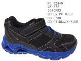 La couleur noire Kid's des chaussures confortables chaussures de sport Stock