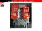 Rmtm15-0115359トレーラーのおもちゃ型/子供のおもちゃ型/モデルカー型