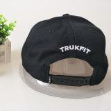 حارّ عمليّة بيع أسود [3د] تطريز [سنببك] غطاء وقبّعة