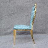 Синий корпус назад хороший дизайн кресло из нержавеющей стали для продажи (YC-ZS44)