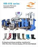 機械を作る自動2つのカラーPVC雨靴の靴