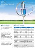 Vendita della fabbrica, turbina di vento di asse di 12V 24V 400W/generatore di vento verticali con l'alta qualità ed il prezzo di Cheappest!