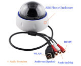 1080PはホームセキュリティーのためのドームIPのカメラを防水する