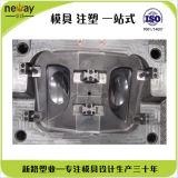 Автозапчасти 2017 Suzhou Geely пластичные с горячим бегунком