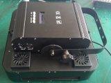 16X30W 3in1 PFEILER LED Pixel-Matrix-Blinder-Licht
