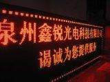 Schermo di visualizzazione esterno rosso del modulo di P10 LED