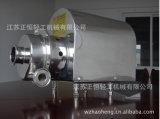 O SUS 304 bombas centrífugas sanitárias 1t 3t 5t 10T