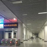 Plafond en U en aluminium de cloison de qualité de modèle moderne avec le GV
