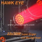 2016最も新しいB目22X30W RGBW 4in1のタカの目LED移動ヘッド
