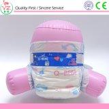 2017年の中国の良質の綿の赤ん坊のおむつ