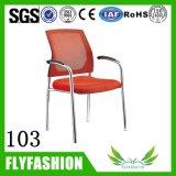 Silla roja de la tela del puré de los apoyabrazos de la reunión de los muebles de oficinas OC-102