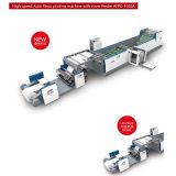Máquina automática de clasificación de alimentador de tapa Máquina apiladora de cubierta de papel