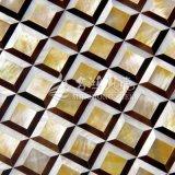 Shell amarillo de la fregona del labio y azulejo de mosaico de agua dulce del shell y del shell de la pluma