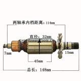 Питание прибора запасных частей (якоря на Makita N3701)