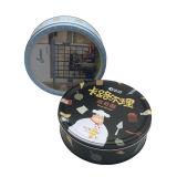 ビスケットの錫ボックス卸売のケーキのための円形の長方形の形の食品包装ボックス