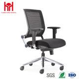 熱い販売の高品質の特別な網のオフィスの椅子中国Factury