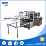 Автоматическая машина пусковой площадки спирта (PPD-ZMJ-AHT)