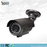 Pixel 1.3mega IR-wasserdichte Gewehrkugel IP-Kamera mit CCTV-System