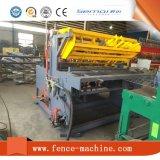 강화 강철 담 용접 기계