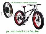 Jb-205-55 Potente Motor Trasero para Bicicleta Eléctrica