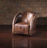 Современное кресло для отдыха в стиле ретро располагается место Председателя