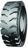 광선 OTR 타이어