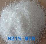 アンモニウムの硫酸塩20.5~21%の窒素肥料、産業等級