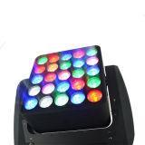 디스코 DJ 사건 단계를 위한 25*12W RGBW 4in1 LED 매트릭스 이동하는 맨 위 빛