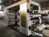 Machine d'impression de Flexo de roulis de cuvette de papier de couleurs de la vitesse moyenne 4 à vendre (NX-A)