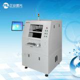 Machine FPC Depaneling (JG15S)