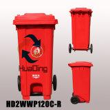 Caixote do lixo plástico 120L roda de borracha na Lixeira para piscina HD2wwp120c-R