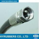 Boyau hydraulique d'helice de fil de boyau de la distribution de pétrole d'ISO1-1/2inch
