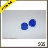 플라스틱 농약 모자 형 (YS2017803)